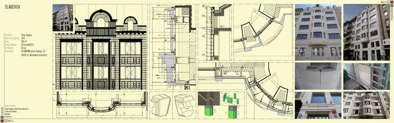 StudioCAD - Portfolio (EU) Slaveikov